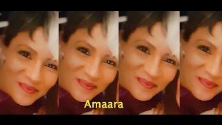 Amaara Shiekh  Iyo Heestii 12 Jeer