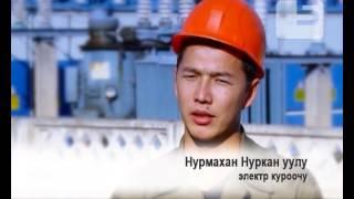 видео Компания РЗСК