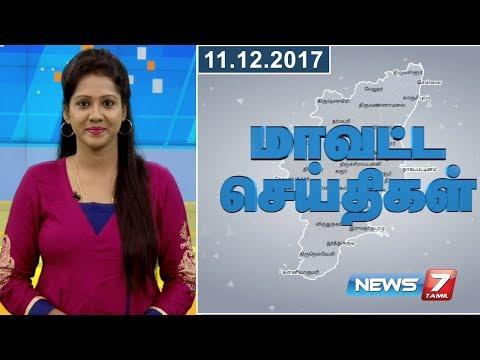 Tamil Nadu District News 01   11.12.2017   News7 Tamil