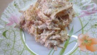 Самый вкусный мясной салат. Готовьте двойную порцию.