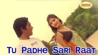 तू पढ़े सारी रात | Tu Padhe Sari Raat | Sunil Jaji & Sushila Nagar | Haryanvi Song | Bol Papihe Re