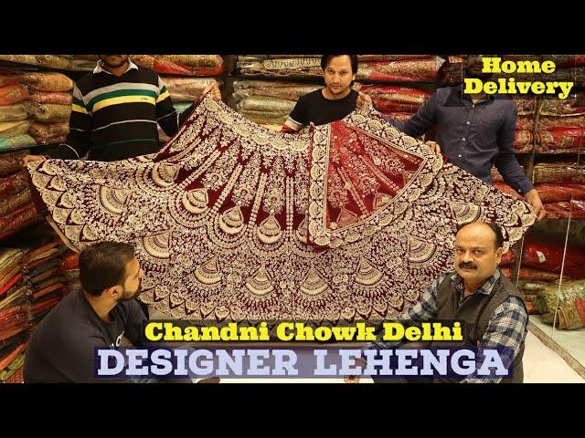 Latest 2020 Lehenga Designs Designer Lehenga In Chandni Chowk Bridal Lehenga Bridal Gown Youtube