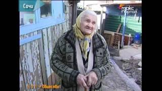 Жительница Сочи готовится отпраздновать свой сотый юбилей(, 2011-12-14T17:28:01.000Z)