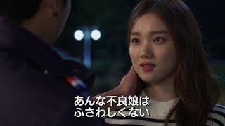 ドラマ『女王の花』DVD予告編 キム・ソンリョン 検索動画 16