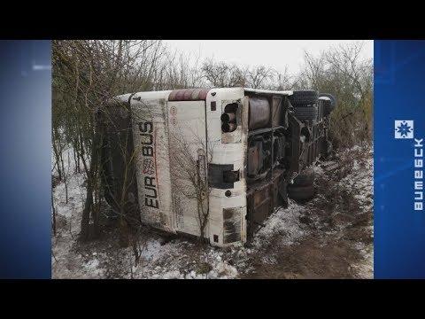Автобус с российскими туристами перевернулся в Витебской области (02.01.2019)