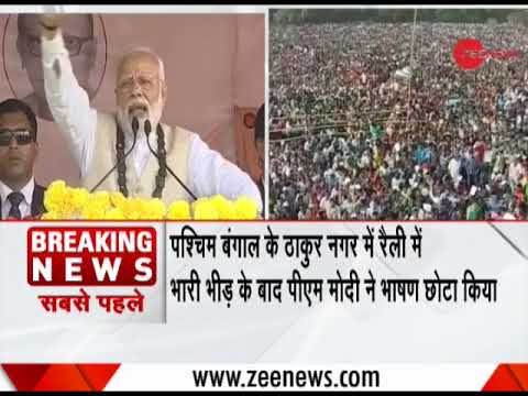 PM Modi cuts short speech after a stampede-like situation at BJP rally in Bengal's Thakurnagar