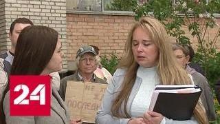 Дожить до ремонта: дом в Дубне разваливается на куски - Россия 24