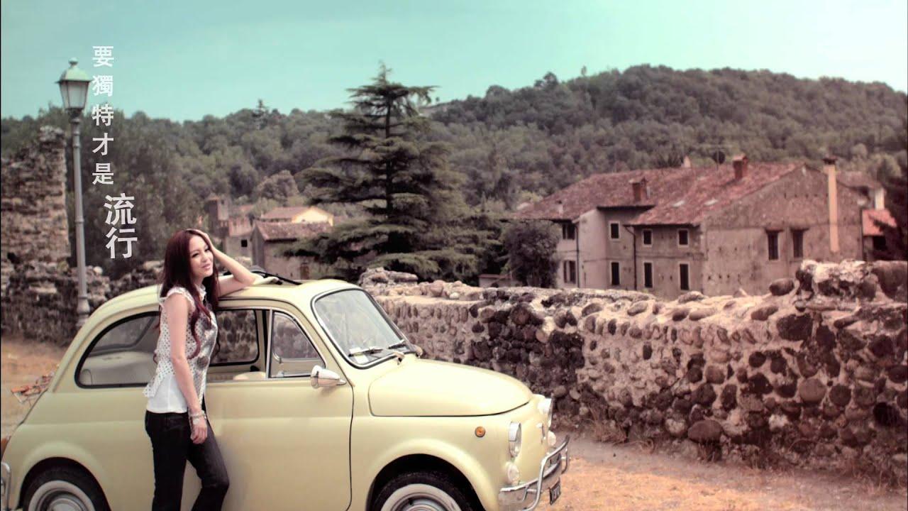 Angela 張韶涵 - 淋雨一直走 官方完整HD高清版MV [Keep Walking Official HD MV] - YouTube