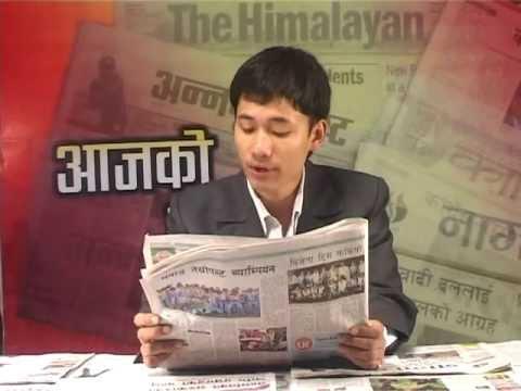 AAJAKO PATRIKA (KESHAV MAGAR) 1 feb news of nepal from nepali tv uk.m2p