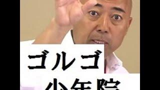 【実績No1】劇的に変わるYouTube収益アップの秘密とは? 月額36万円す...