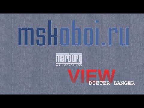Каталог Обоев VIEW Dieter Langer