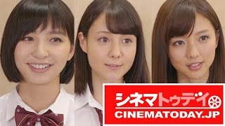 園子温監督最新作『リアル鬼ごっこ』で主演を務めたトリンドル玲奈、篠...