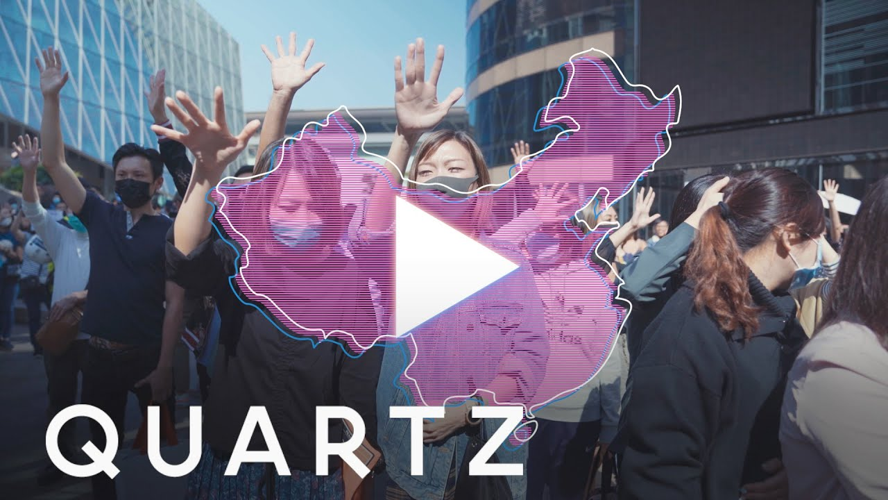 Because China: Hong Kong is showing the world how to protest anonymously [TRAILER]