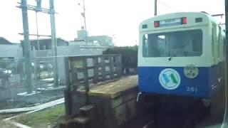 四日市あすなろう鉄道 ②