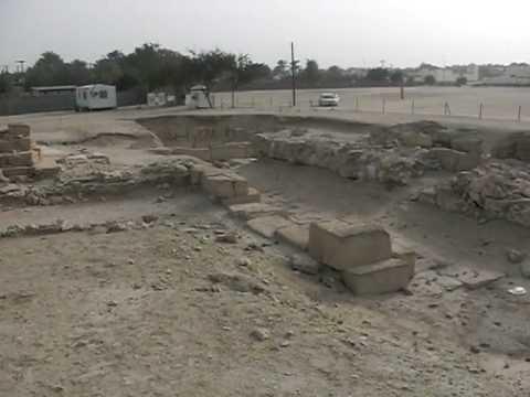 Bahrain 2009 Video 6