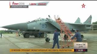 Молодые летчики осваивают МиГ-31 на Дальнем Востоке