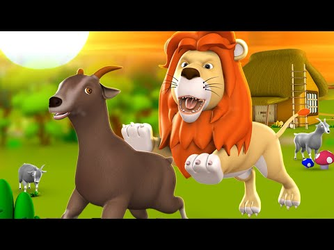 Sher aur Samajhdar Bakri 3D Animated Hindi Moral Stories for Kids शेर और बकरी कहानी Lion Goat Tales