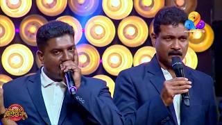 വീണ്ടും ഒരു ബീറ്റ്ബോക്സർ ടീം | Comedy Utsavam | Viral Cuts