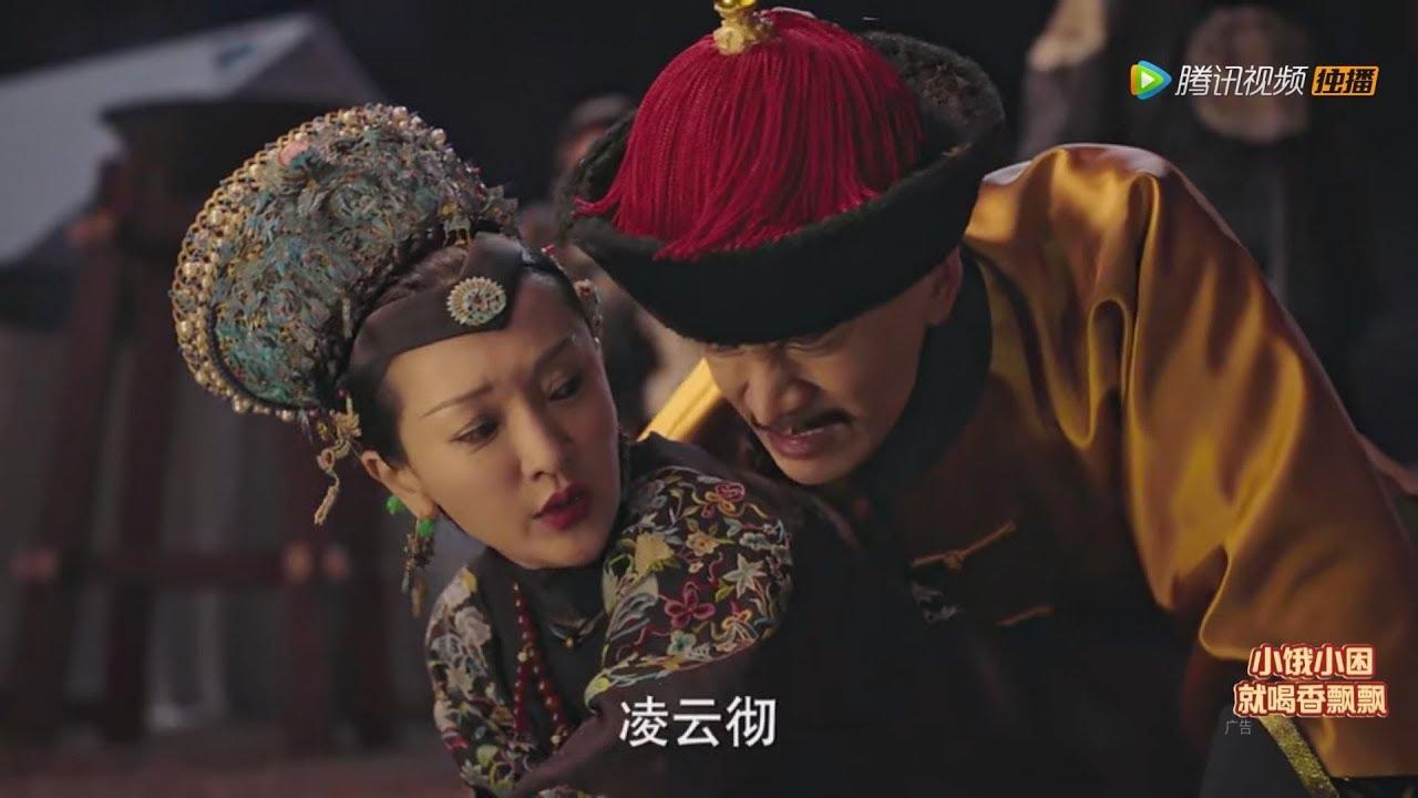 《如懿傳》如懿對凌雲徹有沒有愛情?作者流瀲紫和周迅的答案一致 - YouTube