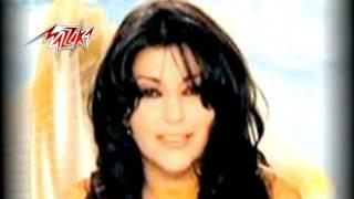 Alah Yesahilak - Samira Said الله يسهلك - سميرة سعيد
