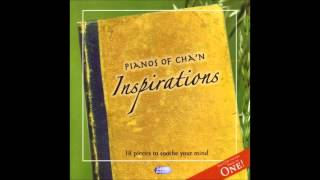 Only Love - The Pianos Of Cha'n