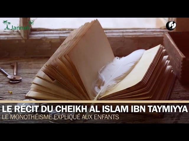 La vie d'Ibn Taymiya racontée aux enfants