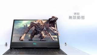 Dell 在 2019 CES 的創新成就