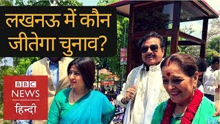 Lok Sabha Elections 2019: Who will win from Lucknow, BJP, Congress or SP-BSP alliance (BBC Hindi)
