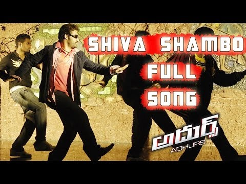 Shiva Shambo Full Song || Adhurs Full Song || Jr.N.T.R, Nayantara, Sheela