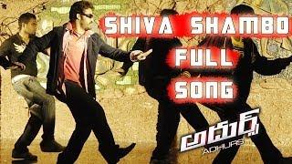 Gambar cover Shiva Shambo Full Song    Adhurs Full Song    Jr.N.T.R, Nayantara, Sheela