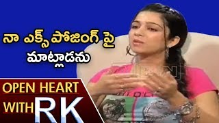 Charmi Talks About Actresses Exposing And Item Songs | Open Heart With RK | ABN Telugu