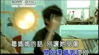 Jay Chou - 聽媽媽的話 [Ting Ma Ma De Hua]  MV with lyrics :D Mp3