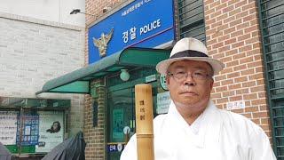 산케이 신문 서울지국 …