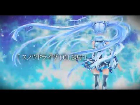 Araki | Utaite Wiki | FANDOM powered by Wikia