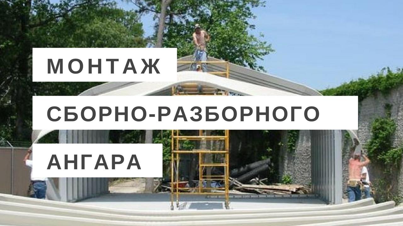 Вибропресс ПС-130 тротуарная плитка - YouTube