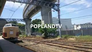 Yokohama Central Town Festival Y158 Special Train Series 189 (Spring 2017) thumbnail