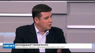 Володимир Пилипенко: Скликання позачергового засідання Ради – це політичне рішення, 28.02.2020