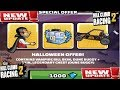 Hill Climb Racing 2 ! Halloween Update | New Special Offer Vampire Bill & Dunne Buggy Skin GamePlay