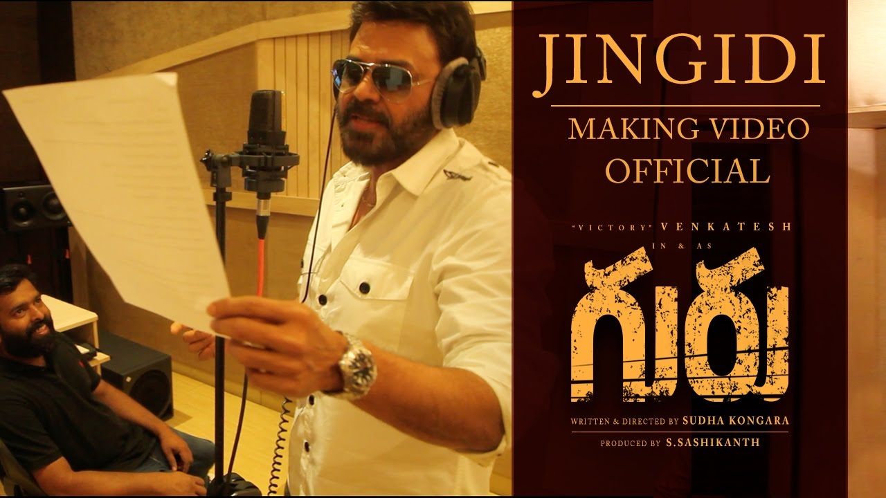 Venkatesh's singing debut is a hit, Jingidi from Guru will make you