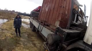 Перевозка маленького контейнера(, 2012-11-27T00:21:29.000Z)