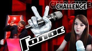 Караоке стрим l Karaoke challenge l Оляша