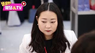 [생생한 앤TV] 5월 25일 SETEC 웨딩앤 웨딩박…