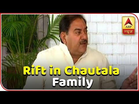 Kaun Jitega 2019: Rift In Om Prakash Chautala's Family At Fore | ABP News