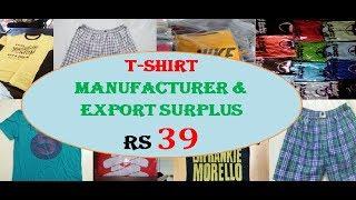 T shirt manufacturer and export surplus in Kolkata