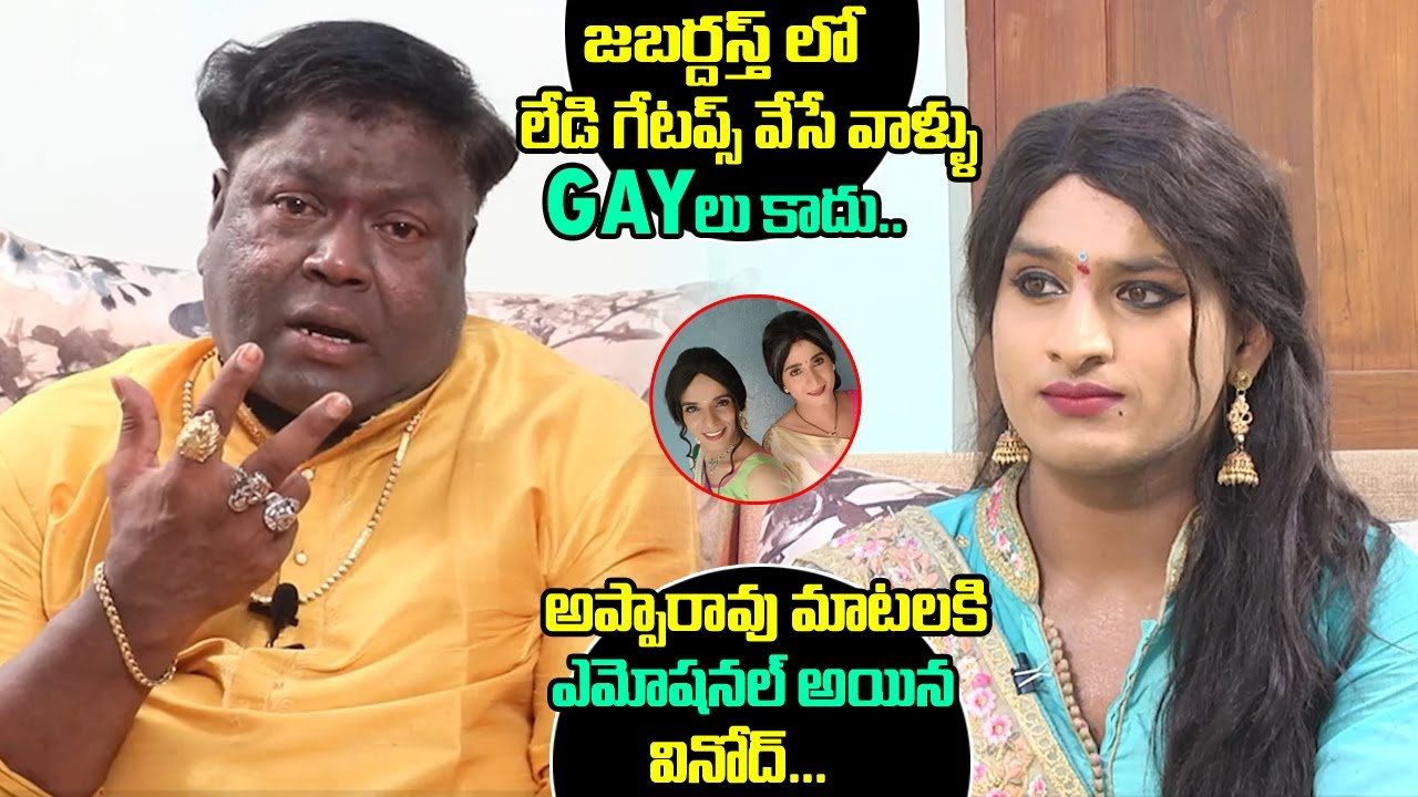 Jabardasth Apparao Emotional Words about Lady Getups in Jabardasth | Friday poster