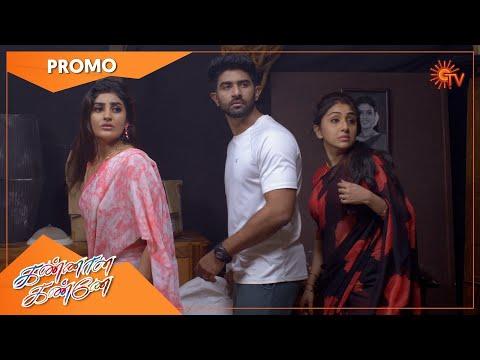 Kannana Kanne - Promo | 18 Sep 2021 | Sun TV Serial | Tamil Serial