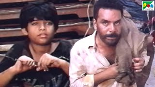 Police took innocent life for a morsel. Saathi | Aditya Pancholi, Mohsin, Varsha, Soni Razdan