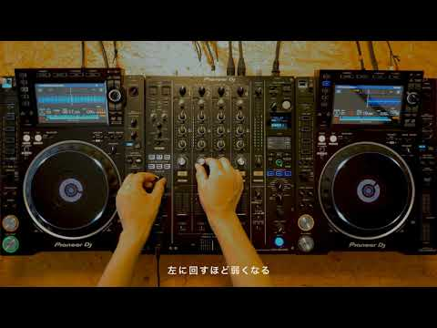 "DJ初心者のためのCDJ活用テクニック / Tutorial of basic DJ techniques for beginners ""HOW TO CDJ AND DJ MIXER vol.2"""