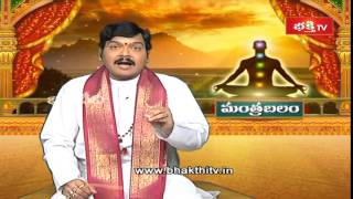 Effective Shani Anugraha Go Pooja Mantra and Slokas