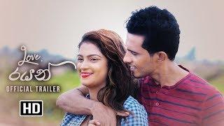 Love, Rayan - Official Trailer (HD) Sinhala Short Movie